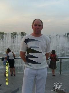 Stepan