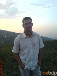 kotyara