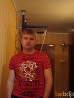 Graf Sergey