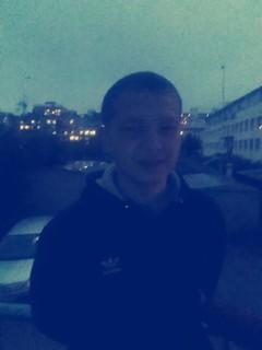 Бастам