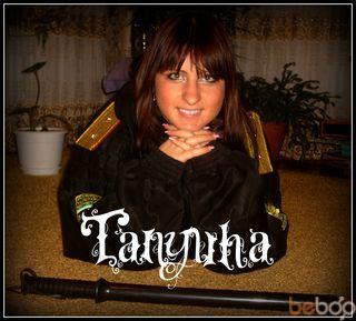 Танюха