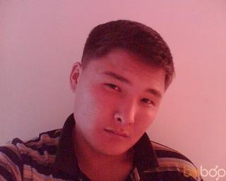 kazakh_Ars