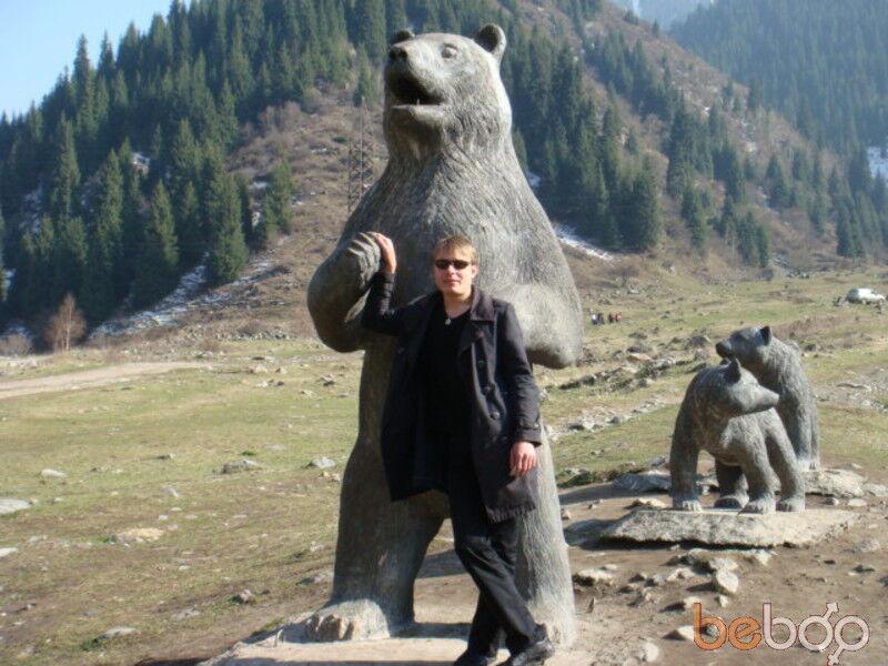 Знакомства Алматы, фото мужчины Seksi, 41 год, познакомится для флирта