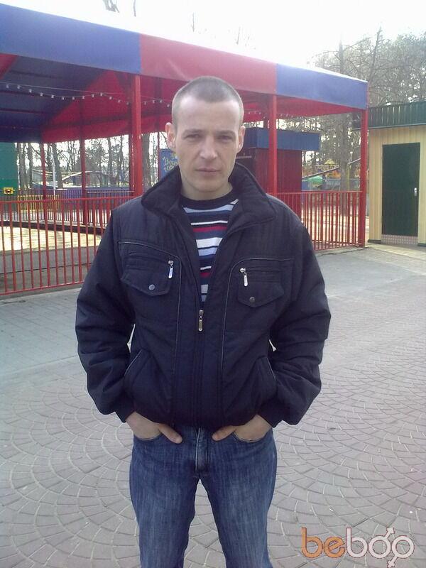 Знакомства Санкт-Петербург, фото мужчины Modern, 44 года, познакомится