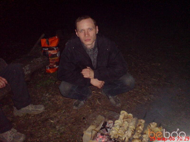 Знакомства Днепропетровск, фото мужчины Lsabad, 41 год, познакомится для флирта