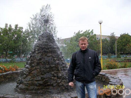 Фото мужчины wizard, Одесса, Украина, 36
