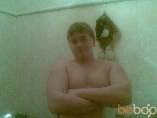 Фото мужчины BALU, Днепропетровск, Украина, 26