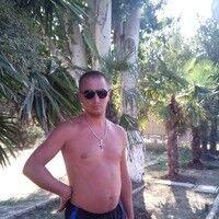 Фото мужчины Василий, Киев, Украина, 35