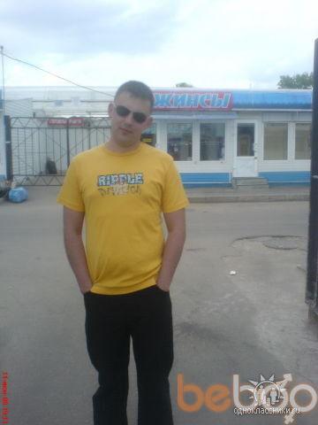 Фото мужчины Коляныч, Смоленск, Россия, 34