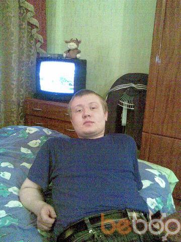 Фото мужчины SLONNN, Макеевка, Украина, 28