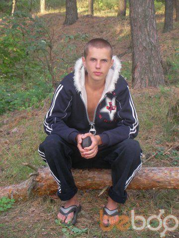 Фото мужчины ZeRoPaShKa, Житомир, Украина, 27