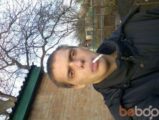 Фото мужчины lizun, Кировоград, Украина, 33