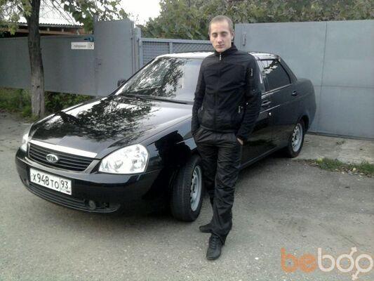 Фото мужчины nikolas551, Краснодар, Россия, 26