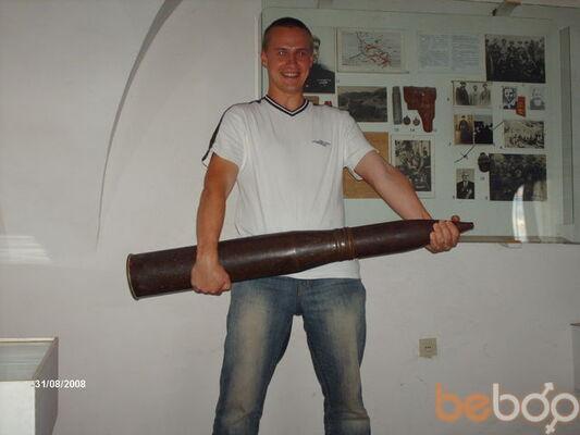 Фото мужчины ANDREY_, Киев, Украина, 37