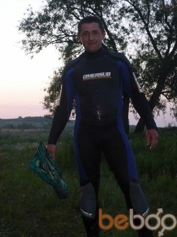 Фото мужчины albanec, Донецк, Украина, 41