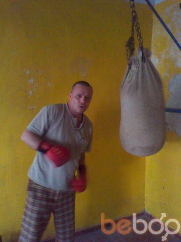 Фото мужчины Vitas, Кишинев, Молдова, 38