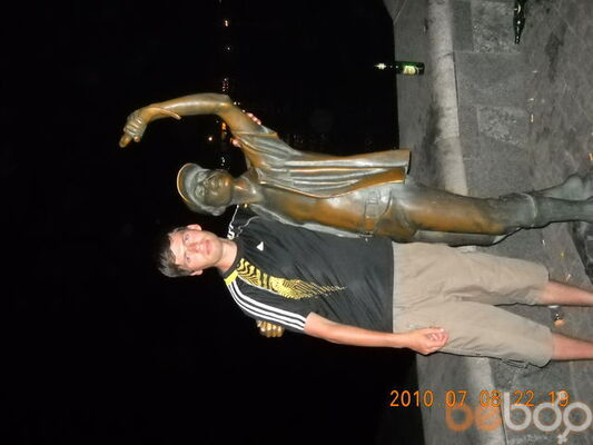 Фото мужчины Jeka, Днепродзержинск, Украина, 35