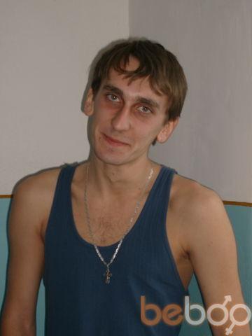Фото мужчины zomby9999, Кировоград, Украина, 28