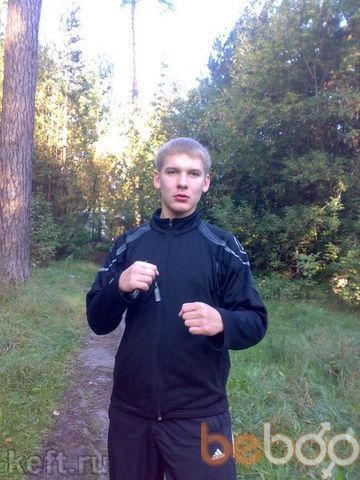 Фото мужчины dimasik84, Алматы, Казахстан, 33
