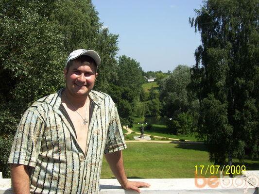 Фото мужчины tim86, Санкт-Петербург, Россия, 31