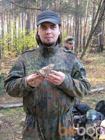 Фото мужчины Shadar, Харьков, Украина, 31