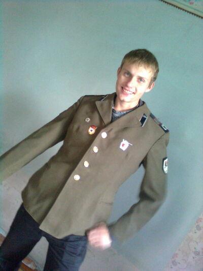 Фото мужчины Dimon, Верхнеднепровск, Украина, 31