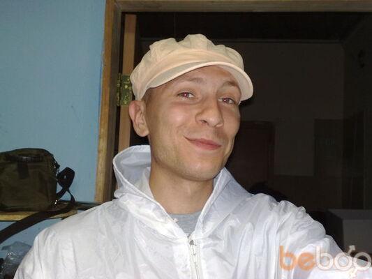 Фото мужчины Nikx9, Мариуполь, Украина, 31