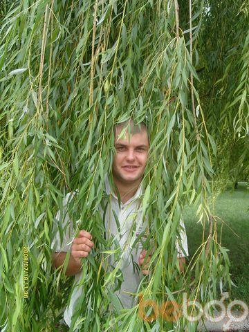 Фото мужчины шарман, Кировоград, Украина, 30