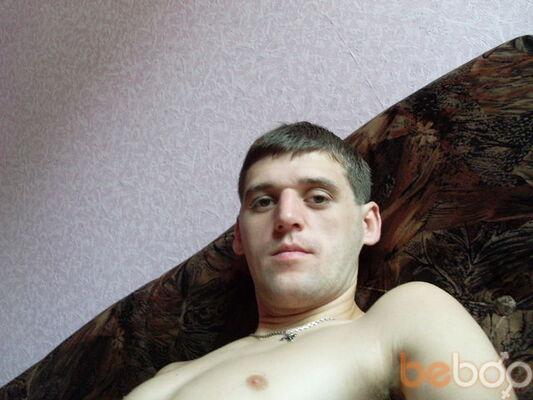 Фото мужчины ADvoCaD, Димитров, Украина, 34