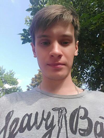 Фото мужчины Влад, Новочеркасск, Россия, 23