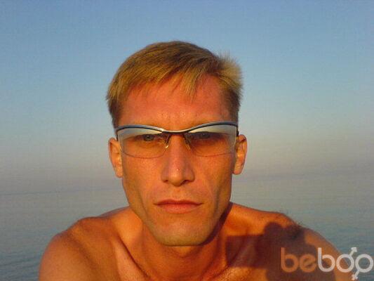 Фото мужчины vitaxa77, Днепропетровск, Украина, 40