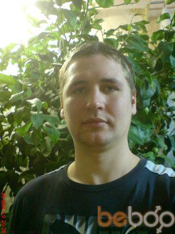 Фото мужчины shalunishka, Ерки, Украина, 27
