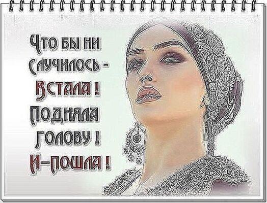Фото девушки Ольга, Вязники, Россия, 39