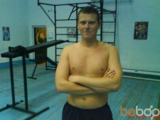 Фото мужчины Dgamal, Полтава, Украина, 31