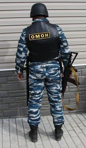 фото мужчины в форме омона выпускной закончился