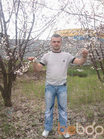 Фото мужчины ramzzes023, Харьков, Украина, 36