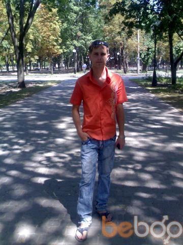 Фото мужчины senya, Харьков, Украина, 29
