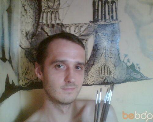 Фото мужчины lex241, Кривой Рог, Украина, 36