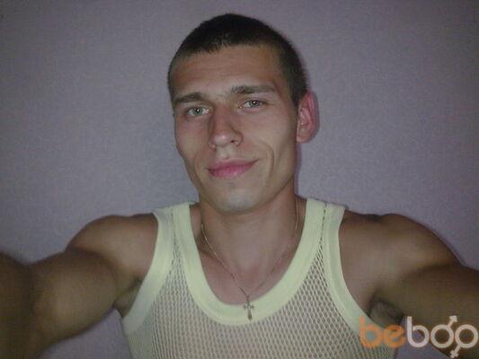 Фото мужчины Sirik1, Черкассы, Украина, 27