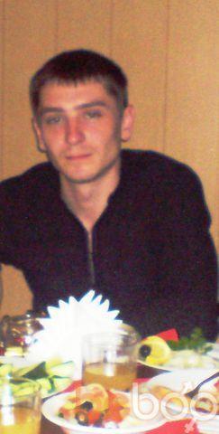 Фото мужчины Виталик, Винница, Украина, 35