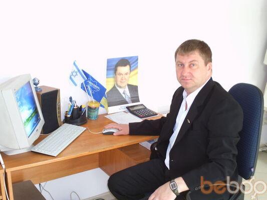 Фото мужчины Vitek, Днепропетровск, Украина, 50
