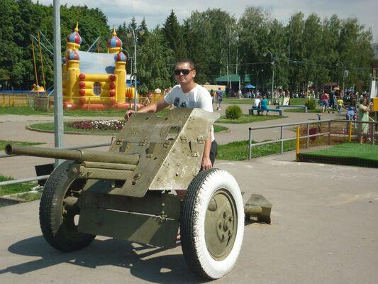 Фото мужчины Денис, Россошь, Россия, 28
