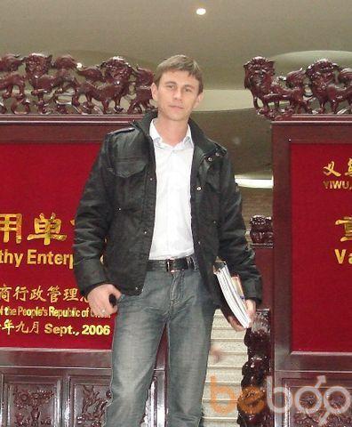 Фото мужчины mrlivsy, Ижевск, Россия, 35