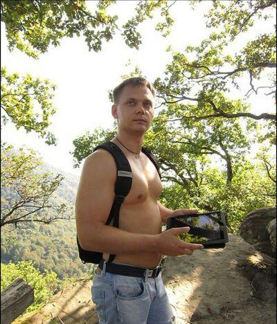 Фото мужчины Alex, Москва, Россия, 30