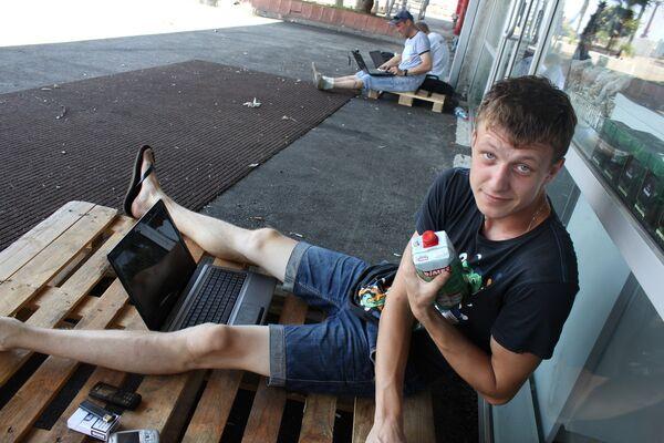 Фото мужчины Аким, Челябинск, Россия, 26