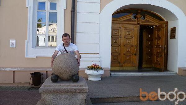 Фото мужчины Dima, Тольятти, Россия, 33