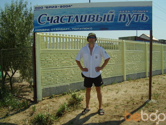 Фото мужчины ivan, Полтава, Украина, 38