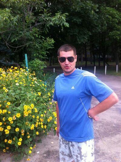 Фото мужчины Evhen, Днепропетровск, Украина, 32