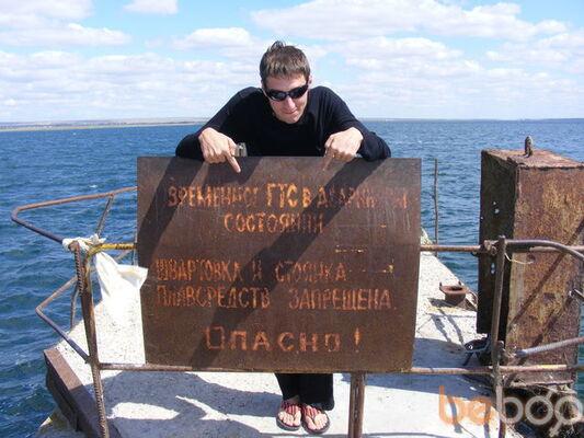 Фото мужчины volk, Кривой Рог, Украина, 27