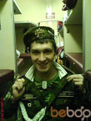 Фото мужчины Cергуня, Новочебоксарск, Россия, 30